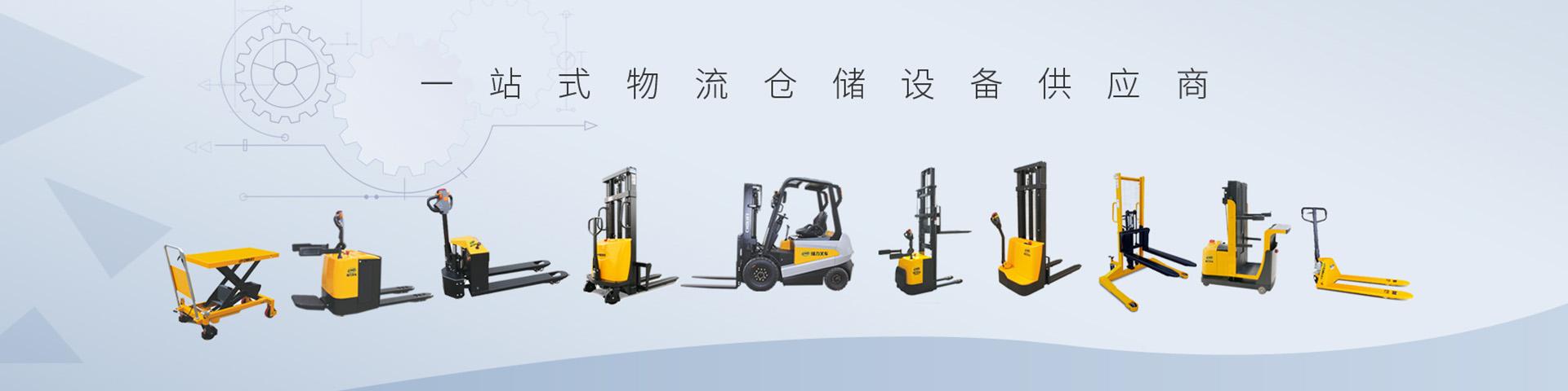 虎拓工业设备